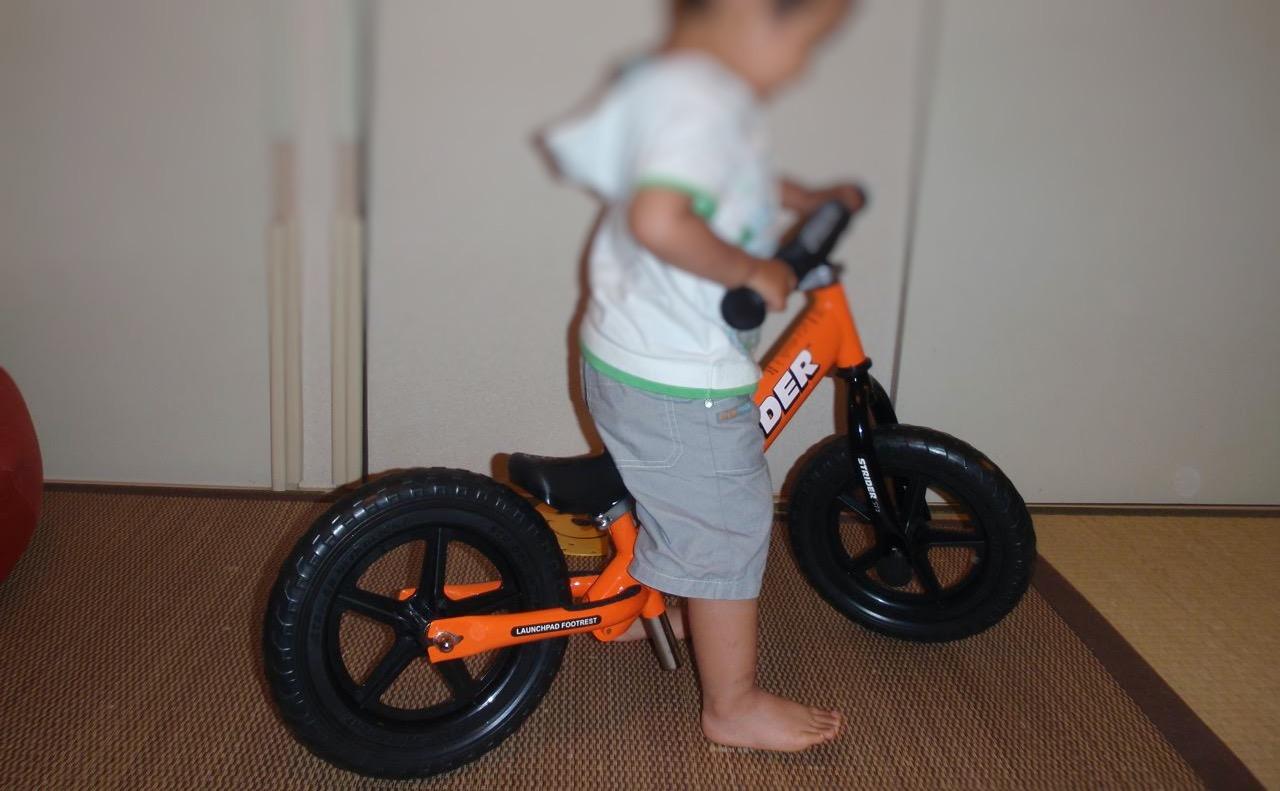 長男2歳の誕生日プレゼントにストライダー