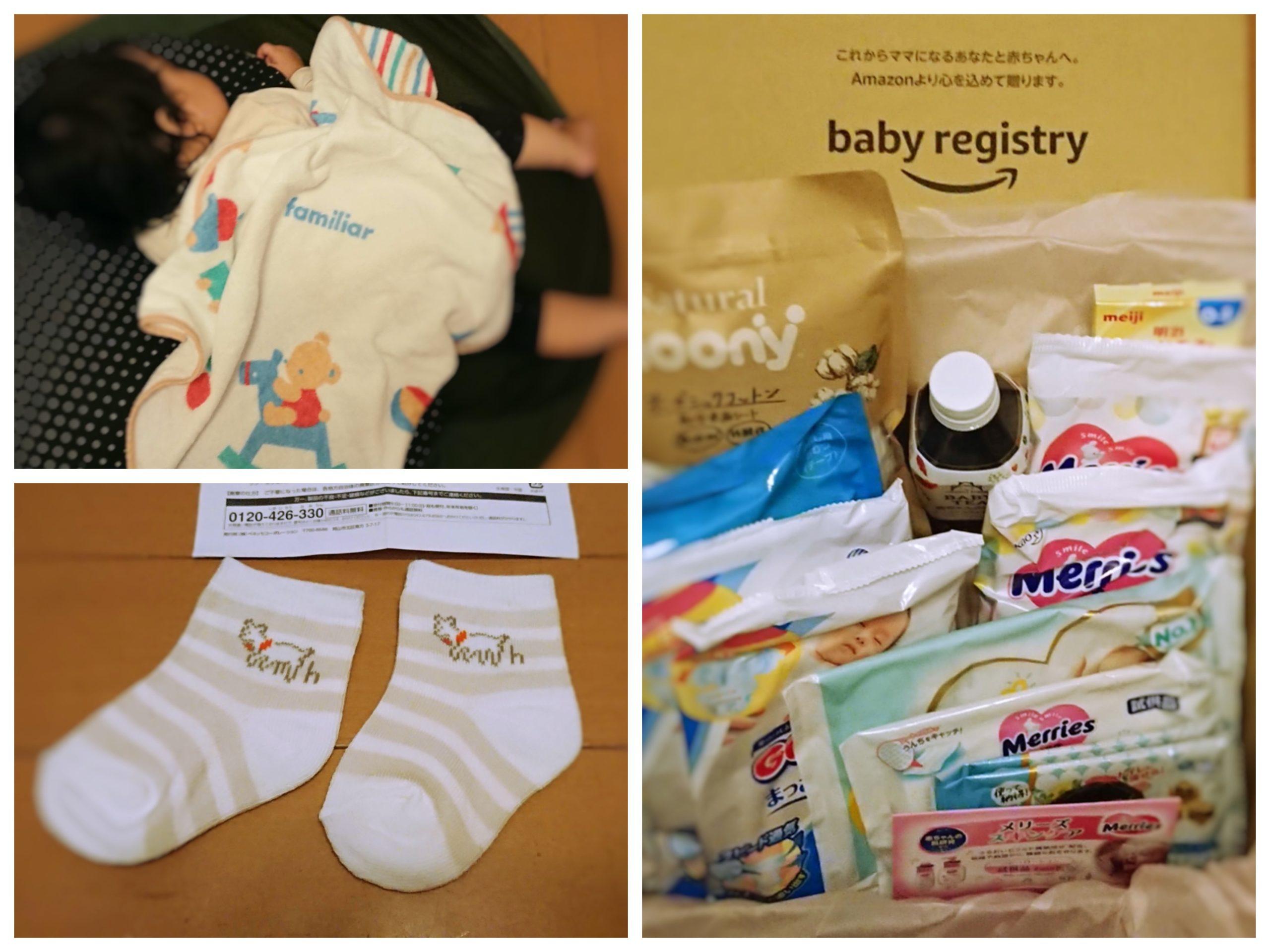 必ずもらえる妊婦さんママ向けキャンペーン