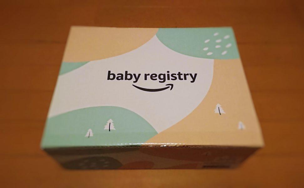 ベビーレジストリの出産準備box外観