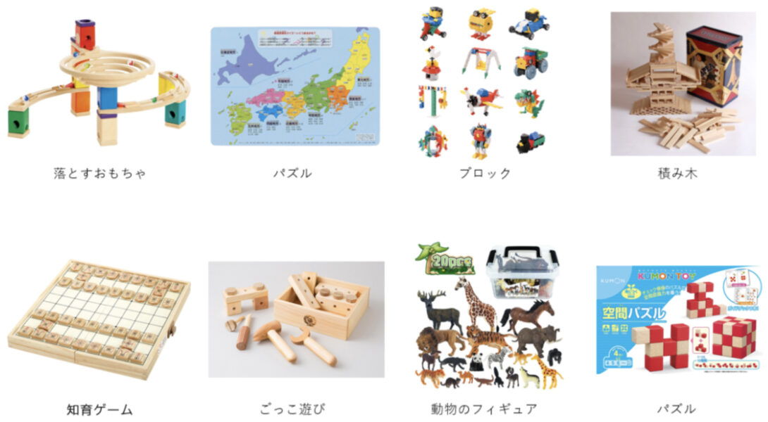 キッズラボラトリー4歳以上のおもちゃのサンプル例