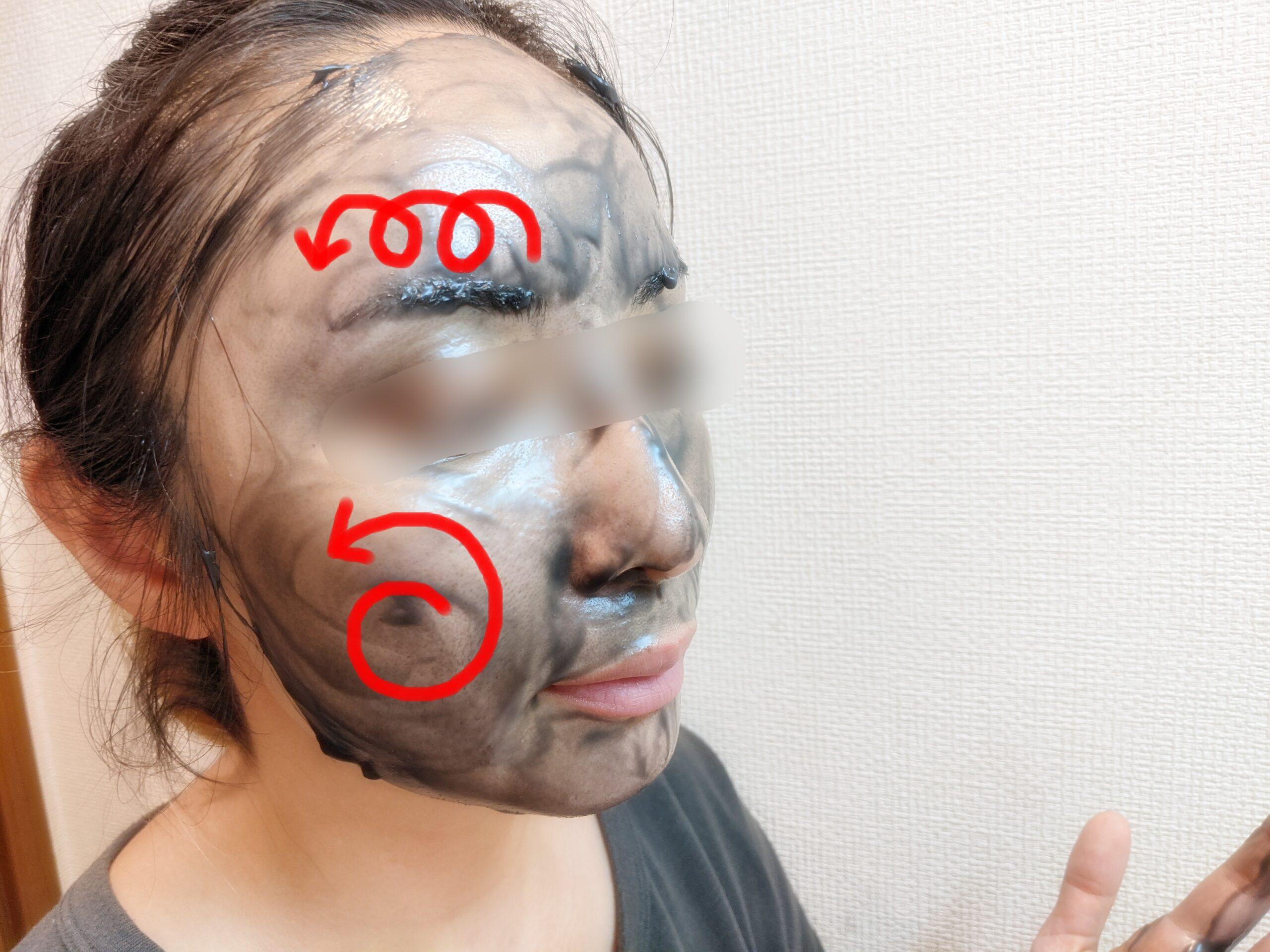 いちご鼻にDUOの使い方②馴染ませ方
